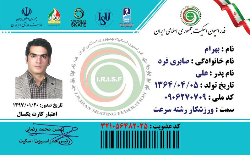 کارت-عضویت1